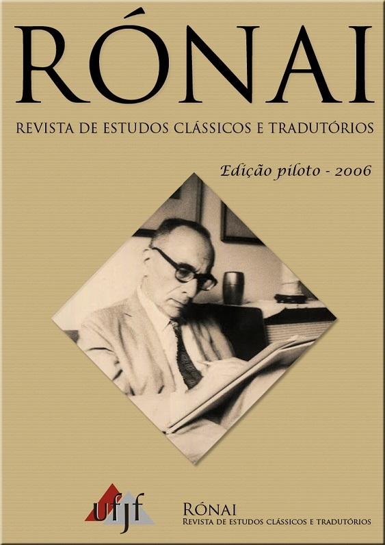 Visualizar 2006: Edição piloto